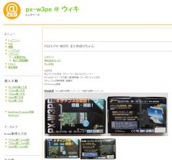 pxw3pe_003