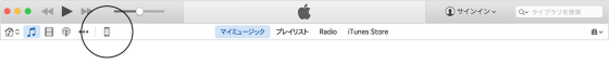 yosemite-itunes12-device_option