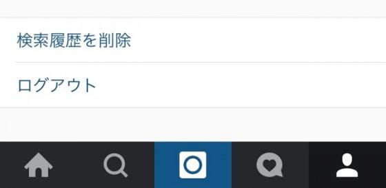 News-Instagram-Account-4