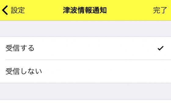 ostSv20160418_yurekuru_3