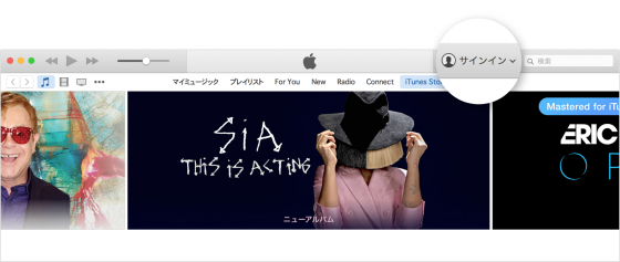 osx-elcapitan-apple-music-sign-in