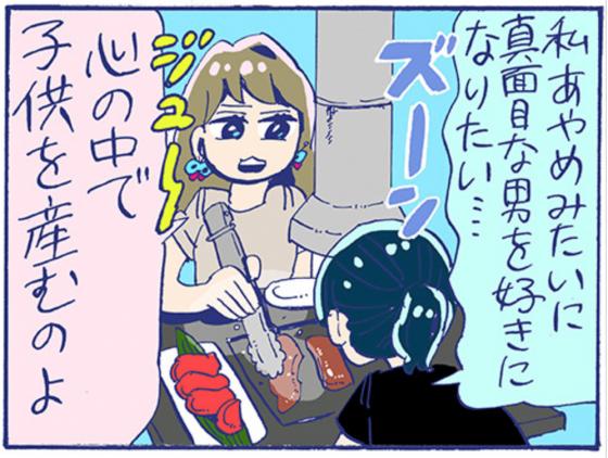 ostSv20160630_manga_3