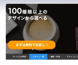 weebly_01