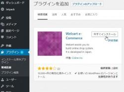shopwp_01