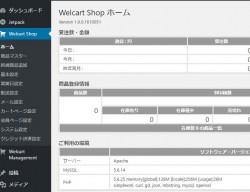 shopwp_04