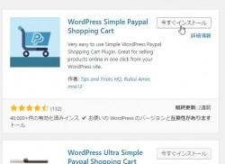 shopwp_06