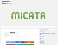 micata2_06