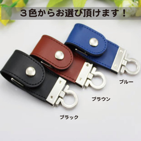 QUBO USBメモリー