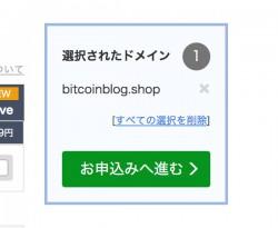 bit_03